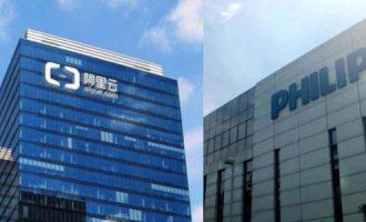 飞利浦关闭中国数据中心 整体搬迁至阿里云